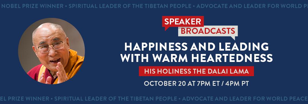 NSLS Speaker Serice Dalai Lama